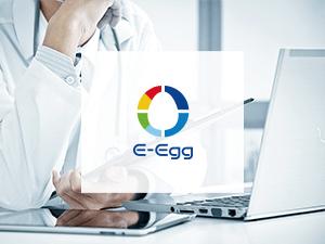 E-eggの情報と連携